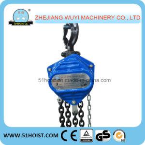 Shuangge HS-J 3 Ton Chain Block