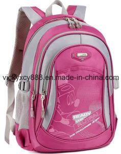 Student Children Shoulder Schoolbag Child Bag Backpack (CY8819) pictures & photos