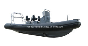 Aqualand 21 Feet 6.4m High Quality Rigid Inflatable Rescue Boat/Diving Motor Boat (RIB640T) pictures & photos