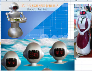 Robot Waiter 3rd Service Robot Restaurant Robot pictures & photos
