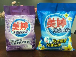 Sell Household Laundry Washing Detergent Powder pictures & photos
