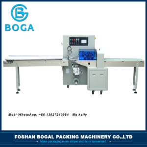 High Speed Full Automatic Dumplings Seal Packing Machine pictures & photos