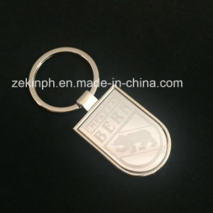 Laser Engraved Metal Keychain with Custom Logo pictures & photos