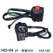 Motorcycle Parts -Handle Switch (JT-HD-04)
