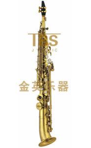 BB Soprano Saxophone (JYSS-300SJ)