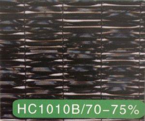Shade Net 70-75% (hc1010b)