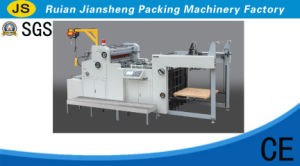 Automatic Water-Based Compound Film Machine