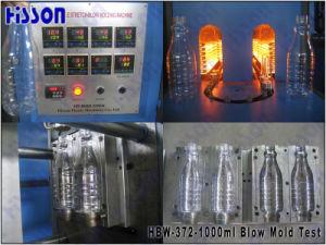 1000ml Drink Water Pet Bottle Blow Mould pictures & photos
