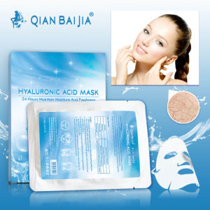 Moisturizing lifting OEM hyaluronic acid facial mask natural silk protein facial mask pictures & photos