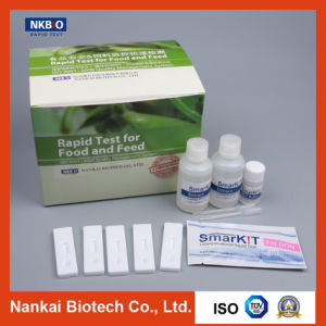 Livestock and Poulty Feed Safety Inspection Rapid Diagnostic Kit