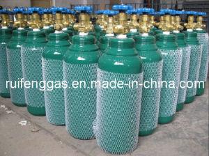 1.4L Medical Oxygen Cylinder