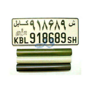 Hot Stamping Foil for License Plate (JS000F) pictures & photos