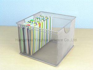 Mesh File Box (YH3120722S)