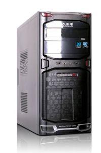 ATX Case A1018