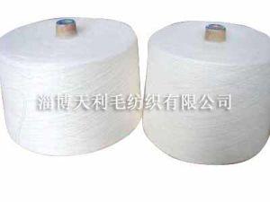 Acrylic Yarn 1