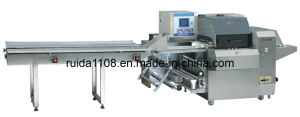 Multi-Function Pillow Type Packaging Machine (DXD-580)