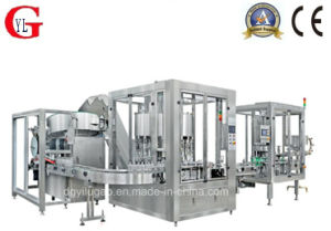 Electronic Weighing Rotary Filling and Capping Machinery (YLG-WRF-20-6) pictures & photos