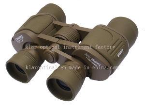 Baigish Binocular (8X40)