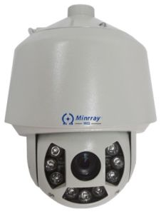 Megapixel IP Speed Dome Camera UV52-IP pictures & photos