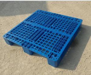 Plastic Pallet /Steel Pallet/Storage Pallet pictures & photos