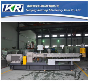 Plastic Granulator Machine for Plastic Recycling and Making Pellets pictures & photos