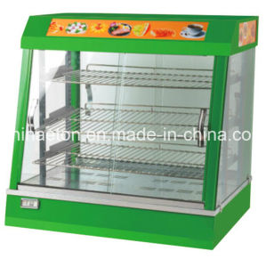 Green Color Warming Showcase Machine (ET-LD-611) pictures & photos