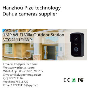 Neutral WiFi Villa Outdoor Station Video Intercom (VTO2111D-WP) pictures & photos