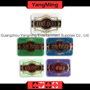 High-Grade France Poker Chip Set760PCS (YM-FGCP004) pictures & photos