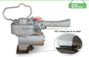 Cotton Bale Polyester (PET) Strapping Machine (XQH-19) pictures & photos