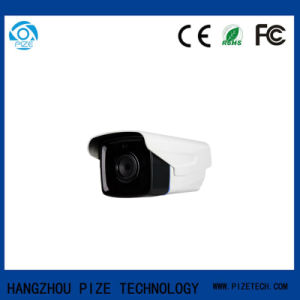 CCTV Star-Light Waterproof Bullet IP Camera pictures & photos