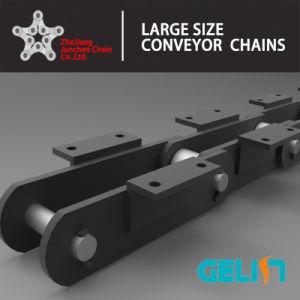 Nonstandard Heat Treatment Customerized Apron Feeder Conveyor Chain (WB1800) pictures & photos