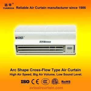 Arc Shape Cross-Flow Air Curtain FM-1.5-06b