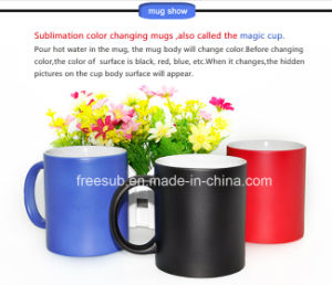 Magical Color Change Ceramic Coffee Mug for Sublimation (SKB05) pictures & photos
