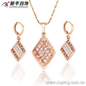 Women Fashion Jewelry CZ Diamond Jewelry Set -62452 pictures & photos