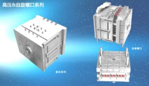 High Pressure&Spin Luer Lock Injection Mould Series