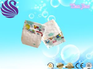 Baby Diaper with Magic Tapes Breathable OEM Your Brand pictures & photos