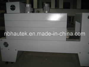 PE Film Bottle Shrink Packing Wrapping Machine pictures & photos