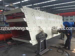 Huahong Vibrating Screen Machine Mining Equipment Factory pictures & photos