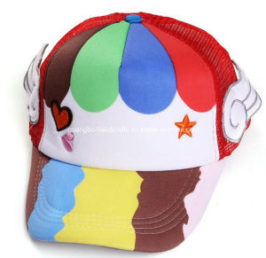 100% Cotton Colorful Fashion Cute Kids Hats pictures & photos