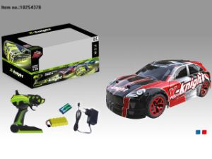 2.4G Four Function R/C Car Toys for Kids pictures & photos