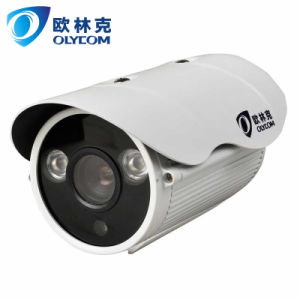 1080P HD IR IP CCTV Security Camera with Advantage Price pictures & photos