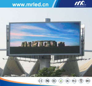 Mrled P31.25mm Outdoor Installation LED Curtain Display Series (CCC\CE) pictures & photos