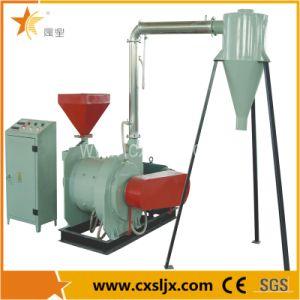 Plastic Machine Pulverizer for PVC/PE/PP/HDPE/Pet/ABS/EVA pictures & photos