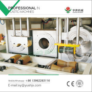 Online Full Automatic Belling Machine/Socketing Machine/Expanding Machine/Socket Making Machine Plastic Machine for PVC Pipe Socket (SGK250) pictures & photos