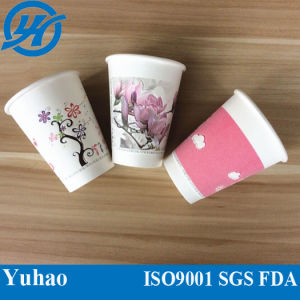 8/12oz New Style Double Wall Paper Cup (YHC-116) pictures & photos