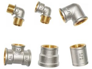 Brass Pipe Fittings (a. 7007)