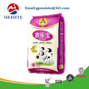Small MOQ Printing Plastic Zipper Pet Food Package Bag/Ziplock Plastic Pet Food Bag