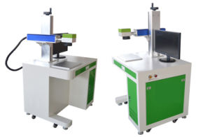 Automatic Laser Mark Packaging Printing Machine pictures & photos