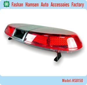 Elliptical Strobe Emergency LED Warning Lightbar with Speaker and Siren