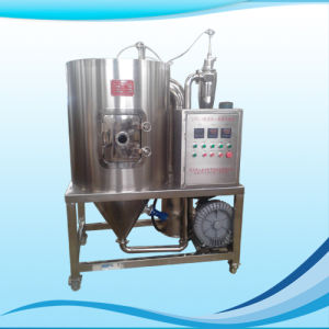 Factory Direct Sale Spray Dryer